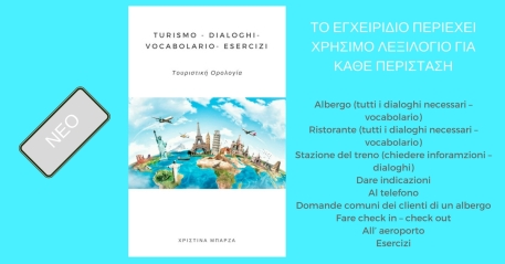 turismo ad new